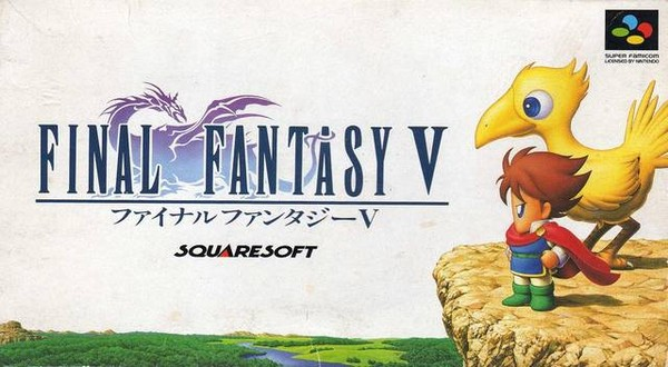 Final Fantasy V lançado para PSP/PS3?! - Bonus Stage