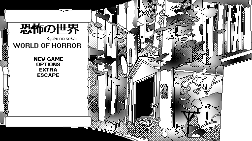 Imagem do jogo Kyōfu no sekai